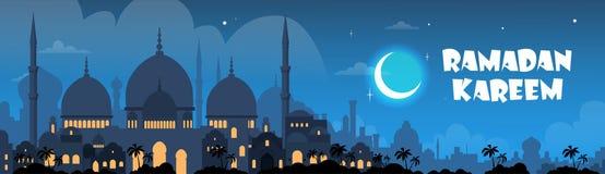 Ramadan Kareem Muslim Religion Holy Month-Banner Stock Afbeelding