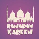 Ramadan Kareem Muslim Religion Holy Month-Banner Stock Foto's