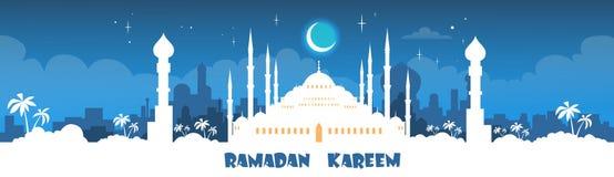 Ramadan Kareem Muslim Religion Holy Month-Fahne lizenzfreie abbildung