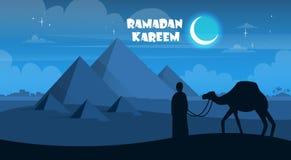 Ramadan Kareem Muslim Religion Holy Month Stock Photography