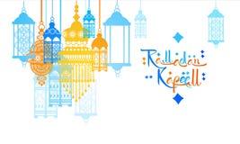 Ramadan Kareem Muslim Religion Holy Month. Flat Vector Illustration