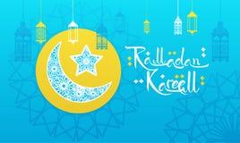 Ramadan Kareem Muslim Religion Holy Month. Flat Vector Illustration Stock Photos