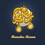 Ramadan Kareem nella calligrafia araba del fumetto 3D con gli elementi luminosi della lanterna royalty illustrazione gratis