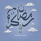Ramadan Kareem nella calligrafia araba della geometria con le nuvole di turbinio e gli elementi della lanterna illustrazione di stock