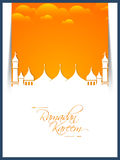 Ramadan Kareem. Nice and beautiful  abstract for Ramadan Kareem with nice and creative mosque illustration in a orange textured background Royalty Free Stock Image