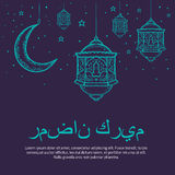 Ramadan Kareem night vector illustration with arabic typography with sketch lantern, moon and stars. Ramadan Kareem night vector illustration with arabic Stock Photography