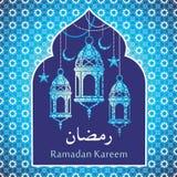 ramadan kareem också vektor för coreldrawillustration stock illustrationer