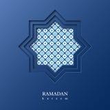 Ramadan Kareem octagon. Royalty Free Stock Photos