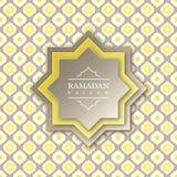 Ramadan Kareem octagon. Royalty Free Stock Images