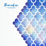 Ramadan Kareem. Origami Mosque Window. Holy month. Blue Window. Origami Ramadan Kareem Greeting card with arabic arabesque pattern. Holy month of muslim. Vector Stock Image