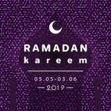 Ramadan kareem półksiężyc księżyc i meczet kopuła z cieniem ilustracji