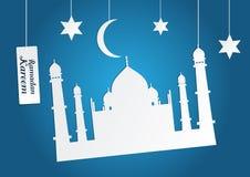 Ramadan kareem paper craft style. Stock Photography