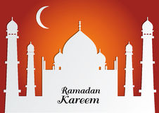 Ramadan kareem paper craft style. Royalty Free Stock Images