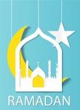 Ramadan kareem. Paper cut vector illustration Royalty Free Stock Photography