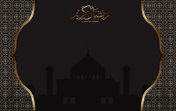 Ramadan kareem. Pattern art abstract background Royalty Free Stock Images