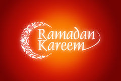 Ramadan Kareem Plakat Stockfotografie