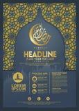 Ramadan Kareem-Plakat, Broschürenschablone und andere Benutzer, islamischer Fahnenhintergrund lizenzfreie abbildung