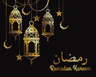 Ramadan Kareem Plantillas del diseño para la celebración del Ramadán stock de ilustración