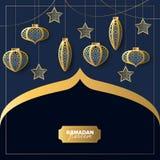 Ramadan Kareem poj?cia sztandaru wektoru wakacyjna ilustracja ilustracji