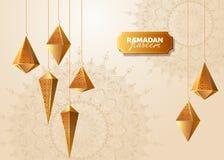 Ramadan Kareem poj?cia sztandaru wektoru wakacyjna ilustracja royalty ilustracja