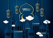 Ramadan Kareem poj?cia sztandaru wektoru wakacyjna ilustracja ilustracja wektor