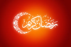 Ramadan Kareem Poster Royalty Free Stock Photo