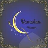 Ramadan kareem Poster Royalty Free Stock Images