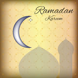 Ramadan kareem Poster. Arabian event Ramadan Kareem Poster Royalty Free Stock Photo