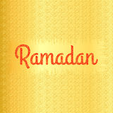 Ramadan kareem Poster Stock Images