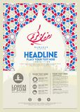 Ramadan Kareem poster, brochure template and other users, islamic banner background stock illustration