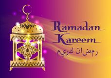 Ramadan Kareem Poster Gold Lantern Islamic Symbol. Ramadan Kareem poster with gold lantern decorated by islamic symbols, topped by crescent moon and star vector stock illustration