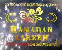 Ramadan Kareem poster grunge vintage stock photos