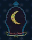 Ramadan Kareem powitania Fotografia Royalty Free