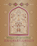 Ramadan Kareem powitania Obraz Stock