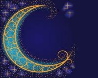 Ramadan kareem powitania szablonu języka arabskiego i półksiężyc lampionu islamska ilustracja ilustracja wektor