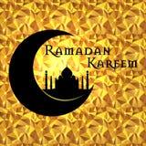 Ramadan Kareem powitanie na zamazanym tle z piękną iluminującą arabską lampową Wektorową ilustracją Fotografia Stock