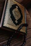 Ramadan Kareem fotografía de archivo libre de regalías