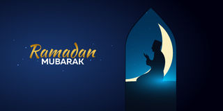 Ramadan Kareem. Ramadan Mubarak. Pray. Greeting card. Arabian night with Crescent moon. Ramadan Kareem. Ramadan Mubarak. Pray. Greeting card. Arabian night with vector illustration