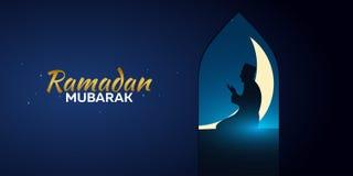 Ramadan Kareem Ramadan Mubarak Ruegue Tarjeta de felicitación Noche árabe con la luna creciente
