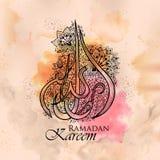 Ramadan Kareem Ramadan Wielkoduszni powitania w Arabskiej freehand kaligrafii ilustracja wektor