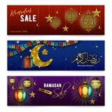 Ramadan Kareem Realistic Banners Photographie stock libre de droits