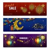 Ramadan Kareem Realistic Banners royalty free illustration