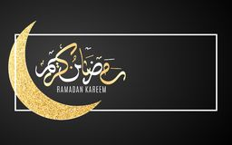Ramadan Kareem. Religion Holy Month. Moon from gold glitters in a frame on a black background. Luxurious month. Arabic inscription. Vector illustration. EPS 10 vector illustration