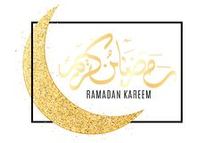 Ramadan Kareem. Religion Holy Month. Moon from gold glitters in a frame on a white background. Luxurious month. Arabic calligraphy. Vector illustration. EPS 10 stock illustration