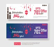 Ramadan Kareem sale offer banner design. Horizontal promotion poster, voucher, discount, label, greeting card of Eid Mubarak celeb. Ration. blue watercolor Stock Photos