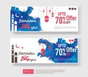 Ramadan Kareem sale offer banner design. Horizontal promotion poster, voucher, discount, label, greeting card of Eid Mubarak celeb. Ration. blue watercolor Stock Images
