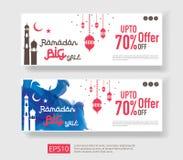 Ramadan Kareem sale offer banner design. Horizontal promotion poster, voucher, discount, label, greeting card of Eid Mubarak celeb. Ration. blue watercolor Royalty Free Stock Images