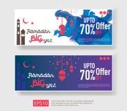 Ramadan Kareem sale offer banner design. Horizontal promotion poster, voucher, discount, label, greeting card of Eid Mubarak celeb. Ration. blue watercolor Stock Image