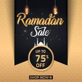 Ramadan Kareem sale offer banner design with ornament lantern moon background for promotion poster, discount, gift, voucher, web. Header and banner, greeting stock illustration