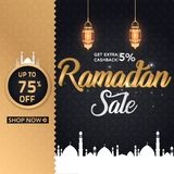 Ramadan Kareem sale offer banner design with ornament lantern moon background for promotion poster, discount, gift, voucher, web. Header and banner, greeting royalty free illustration
